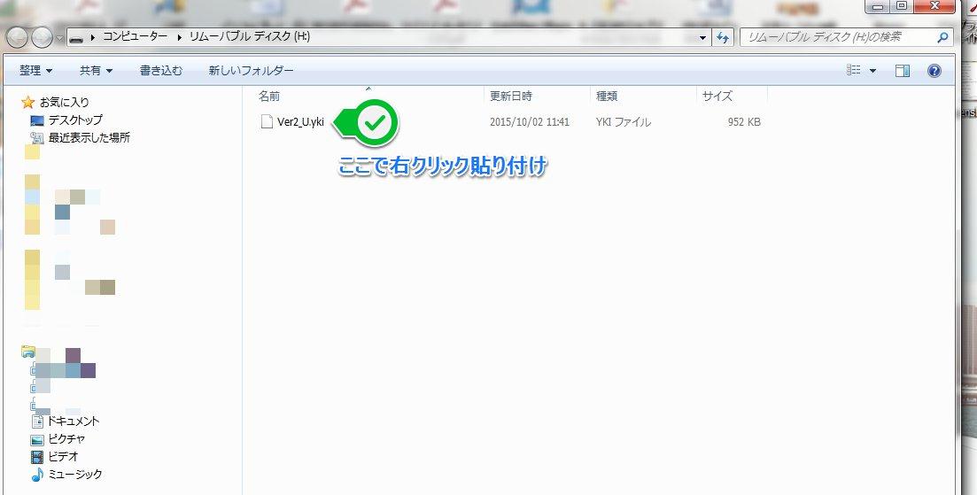 スクリーンショット_100215_124812_PM
