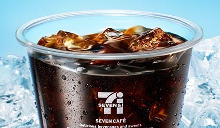 セブンイレブンアイスコーヒー