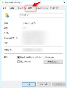 Microsoft Edge でのダウンロード フォルダーの場所 …