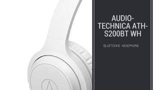 audio-technica ATH-S200BT WH